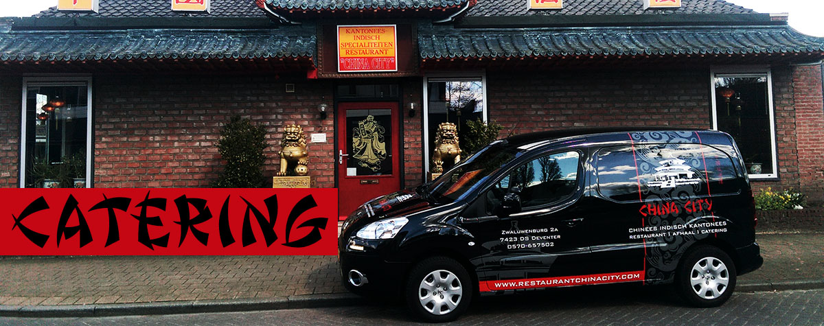 catering china city deventer